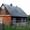 Продам дом в г.Каменец #1328061
