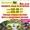 Голландские луковицы. Декор-ные растения, саженцы опт и в розницу.Брест #1615703