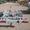 Прицеп БЕЛАЗ 8902 для транспортирования лодок #1680770