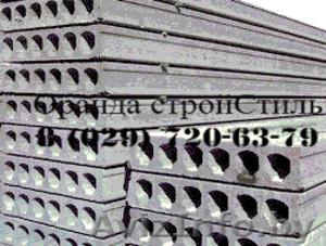 многопустотные плиты перекрытия и перемычки - Изображение #1, Объявление #1279400