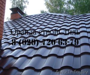 Металлочерепица по любым размерам в Бресте - Изображение #1, Объявление #1388220