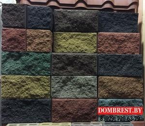 Демлер в Бресте, блоки для забора рваный камень  - Изображение #1, Объявление #1279375