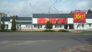 """Торговые помещения в магазине """"ХИТ!""""в аренду - Изображение #1, Объявление #1715396"""