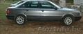 Продам Audi 80 B 4, Объявление #22586