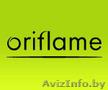 Акция от Oriflame