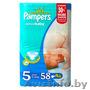 Продам подгузники pampers active baby № 4, 5