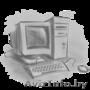 Ремонт и обслуживание компьютеров любой сложности