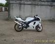 Kawasaki zx7r fast