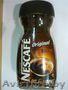 продаем кофе Jakobs,  Nescafe,  Tchibo