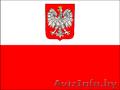 Зарегистрируем анкету для визы за покупками и др. в Польшу!