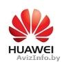 Разкодировка телефонов и модемов Huawei,  Zte. Кодом разблокировки.