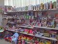 Шезлонги для детей по низким ценам в Бресте - Изображение #3, Объявление #1087878