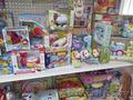 Шезлонги для детей по низким ценам в Бресте