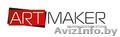 Курсы дизайна и фото в Бресте ARTMAKER