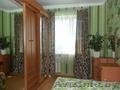 2-комнатная квартира ЦЕНТР