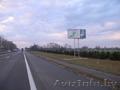 Сдается билборд при въезде в город Брест