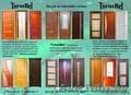двери из сосны ТорусБел