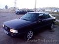 Продам Audi 80,  Б3 1988г.