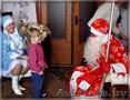Дед Мороз и Снегурочка!  - Изображение #2, Объявление #1352290