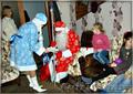 Дед Мороз и Снегурочка!  - Изображение #3, Объявление #1352290