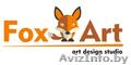 Рекламное агентство Брест FoxArt