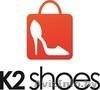 Обувь и сумки оптом