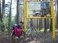 Немецкий велосипед. Велосумки для велотуризма