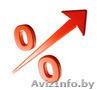 Качественное продвижение товаров или услуг в Бресте (бесплатно)