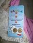 Комбинезон-трансформер для девочки, размер 80-86 - Изображение #2, Объявление #1588389