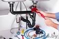 Сантехник Сантехнические услуги Отопление,  водоснабжение