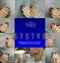 Курсы наращивания ногтей в Бресте