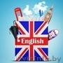 Репетитор по иностранному языку