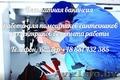 Работа в Польше Помощники электриков и сантехников