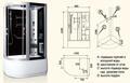 Установка душевой кабины в доме/квартире в Бресте - Изображение #2, Объявление #1652335