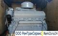 двигатель ямз 236м2 с установкой на тепловоз тгк2